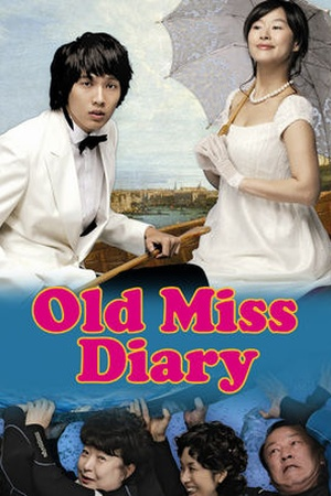 Old Miss Diary