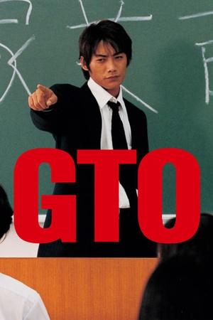 GTO: Great Teacher Onizuka