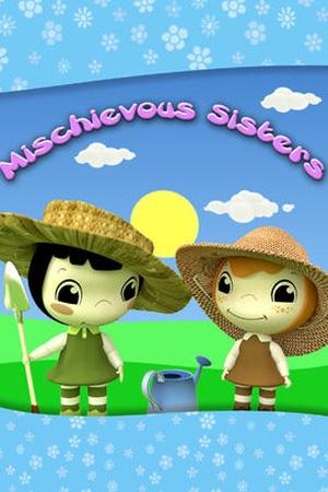 Mischievous Sisters