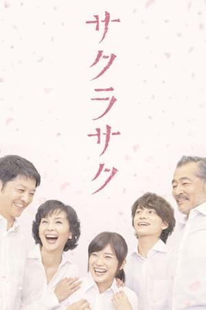 Sakurasaku 'Blossoms Bloom'