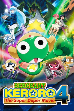 Sergeant Keroro: The Super Duper Movie 4