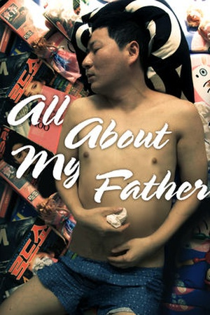 All About My Father