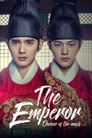 The Emperor Owner of the Mask