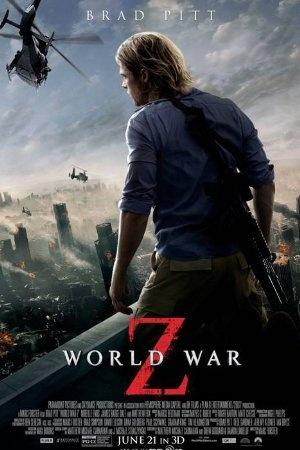 World War Z: Unrated Version