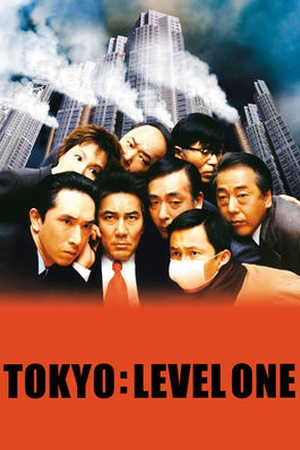 TOKYO: LEVEL ONE