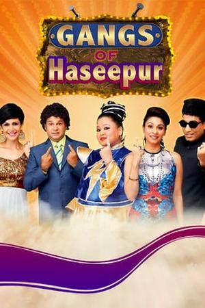 Gangs of Hassepur