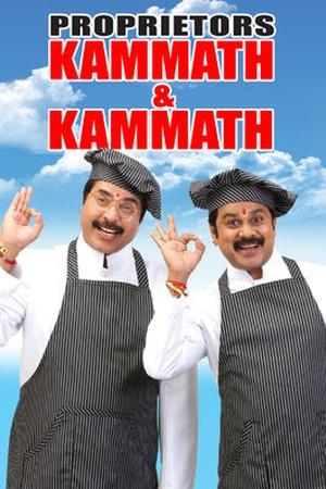 Proprietors Kammath and Kammath