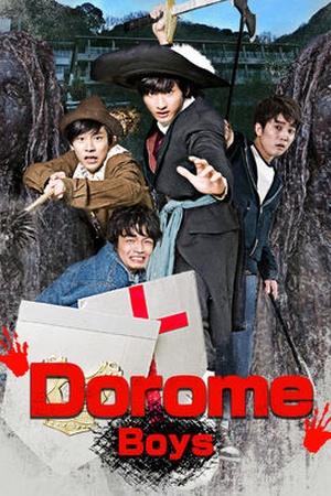 Dorome: Boys