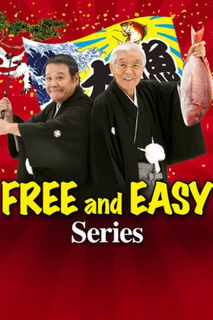 Free and Easy Series